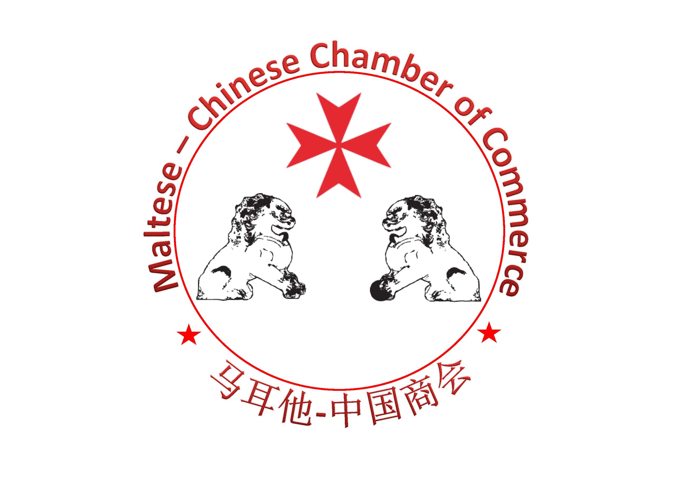 Maltese Chinese Chamber of Commerce